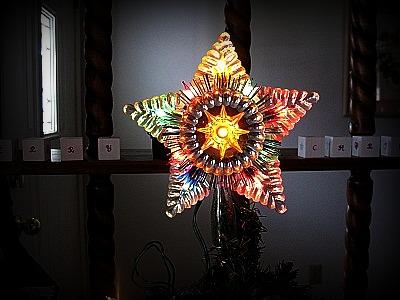 See it sunday star