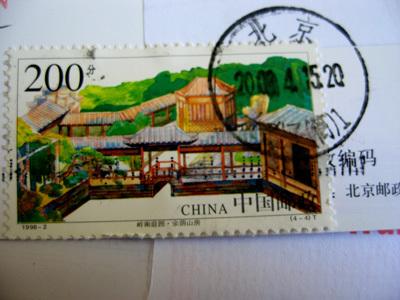 Chinastamp1